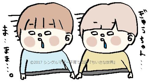 f:id:ponkotsu1215:20171222220822p:plain