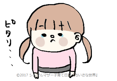 f:id:ponkotsu1215:20171223002246p:plain
