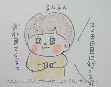 f:id:ponkotsu1215:20171227215227j:plain