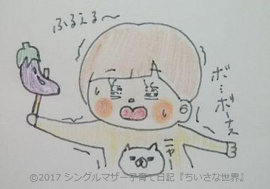 f:id:ponkotsu1215:20171227221033j:plain