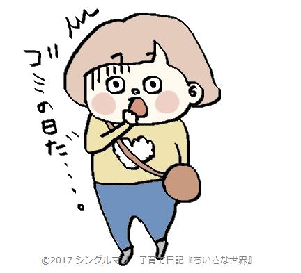 f:id:ponkotsu1215:20171228221211p:plain