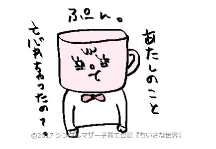 f:id:ponkotsu1215:20171228221340p:plain