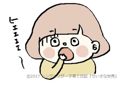 f:id:ponkotsu1215:20171229213320p:plain