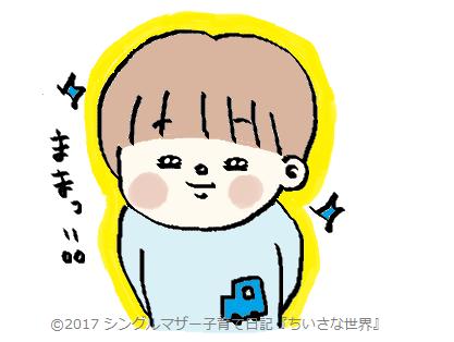 f:id:ponkotsu1215:20171229234056p:plain