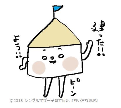 f:id:ponkotsu1215:20180101232147p:plain