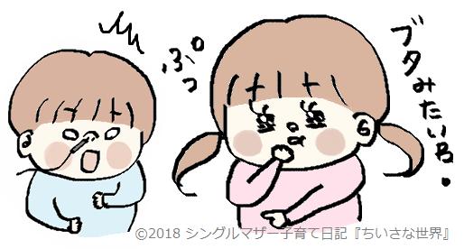 f:id:ponkotsu1215:20180107224019p:plain