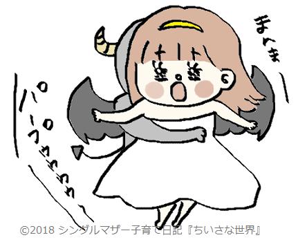 f:id:ponkotsu1215:20180108225741p:plain
