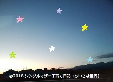f:id:ponkotsu1215:20180111213652j:plain