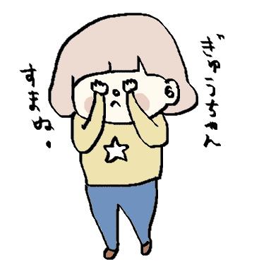 f:id:ponkotsu1215:20180111230341p:plain
