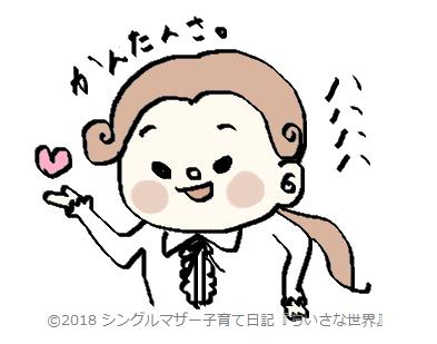 f:id:ponkotsu1215:20180111234300p:plain