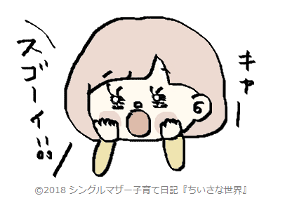 f:id:ponkotsu1215:20180116221951p:plain