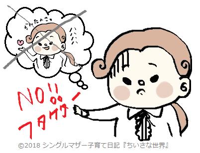 f:id:ponkotsu1215:20180119000943p:plain