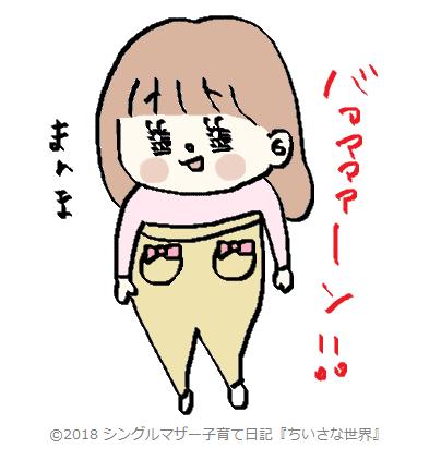 f:id:ponkotsu1215:20180120211019p:plain