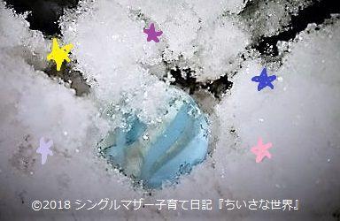 f:id:ponkotsu1215:20180122224603j:plain