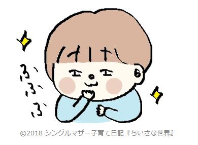 f:id:ponkotsu1215:20180127231526p:plain