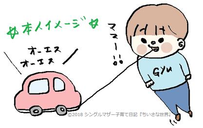 f:id:ponkotsu1215:20180127232406p:plain