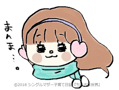 f:id:ponkotsu1215:20180130222152p:plain