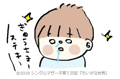 f:id:ponkotsu1215:20180202194627p:plain