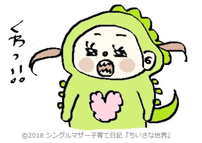f:id:ponkotsu1215:20180207221934p:plain