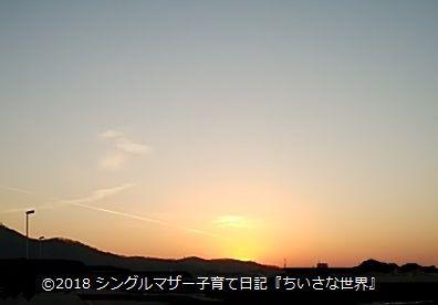 f:id:ponkotsu1215:20180210215656j:plain