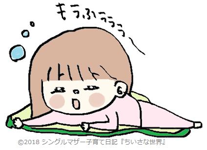 f:id:ponkotsu1215:20180212225323p:plain