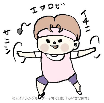 f:id:ponkotsu1215:20180213221514p:plain