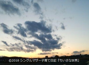 f:id:ponkotsu1215:20180217135210j:plain