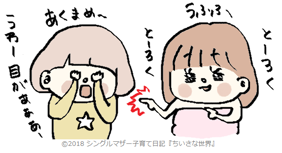 f:id:ponkotsu1215:20180218224225p:plain
