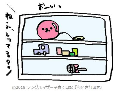 f:id:ponkotsu1215:20180219225617p:plain