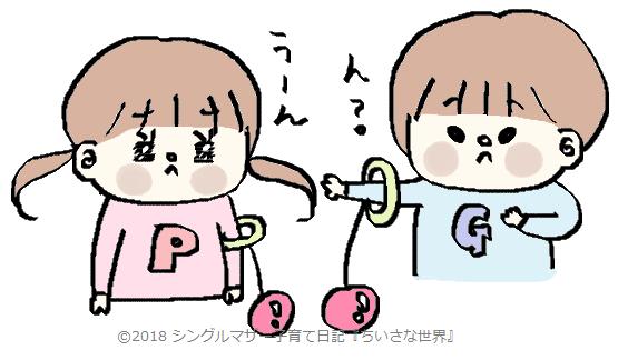 f:id:ponkotsu1215:20180223092609p:plain