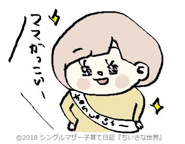 f:id:ponkotsu1215:20180304231045p:plain