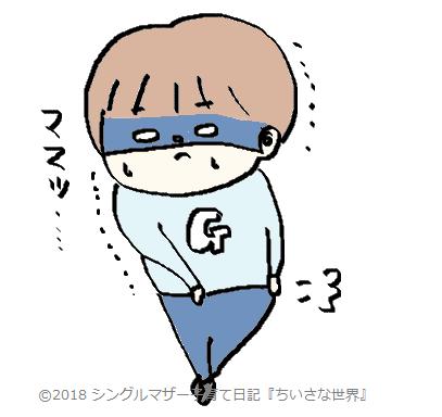 f:id:ponkotsu1215:20180306214547p:plain