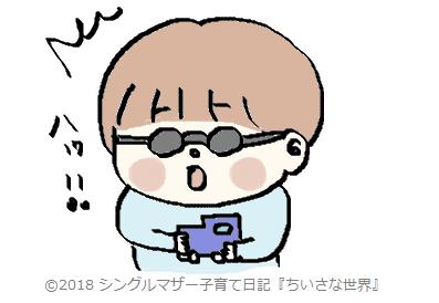 f:id:ponkotsu1215:20180316221734p:plain