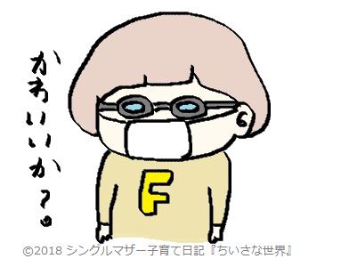 f:id:ponkotsu1215:20180316222511p:plain