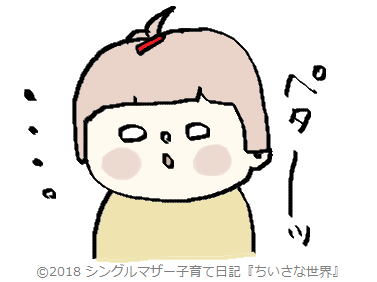 f:id:ponkotsu1215:20180318230247p:plain