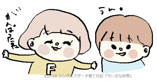 f:id:ponkotsu1215:20180402230030p:plain