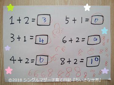 f:id:ponkotsu1215:20180406204038j:plain