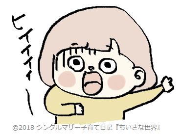 f:id:ponkotsu1215:20180428224518p:plain