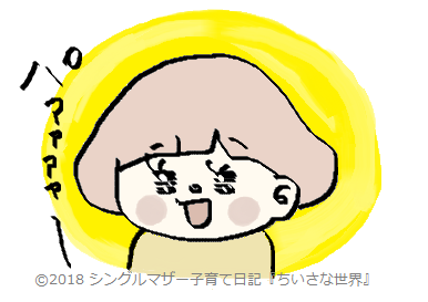 f:id:ponkotsu1215:20180508222446p:plain