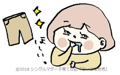 f:id:ponkotsu1215:20180511192114p:plain