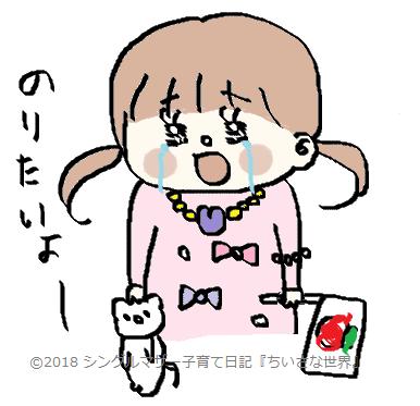 f:id:ponkotsu1215:20180514221206p:plain