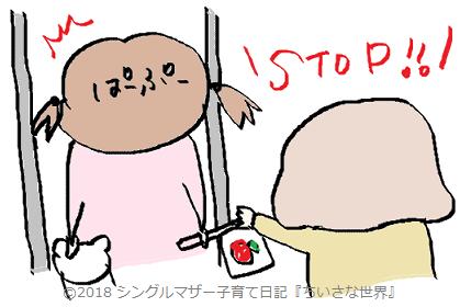f:id:ponkotsu1215:20180514222643p:plain