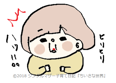 f:id:ponkotsu1215:20180515222150p:plain