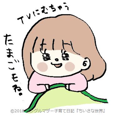 f:id:ponkotsu1215:20180522215508p:plain