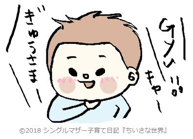 f:id:ponkotsu1215:20180527220429p:plain