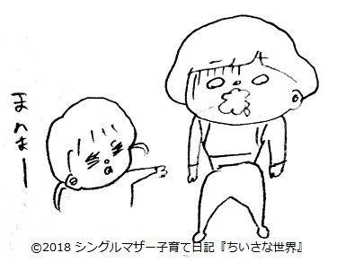 f:id:ponkotsu1215:20180529221253j:plain