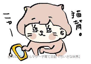 f:id:ponkotsu1215:20180605221908p:plain
