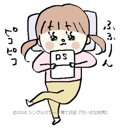 f:id:ponkotsu1215:20180608193005p:plain
