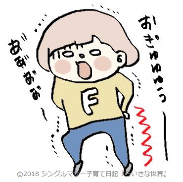 f:id:ponkotsu1215:20180609233644p:plain