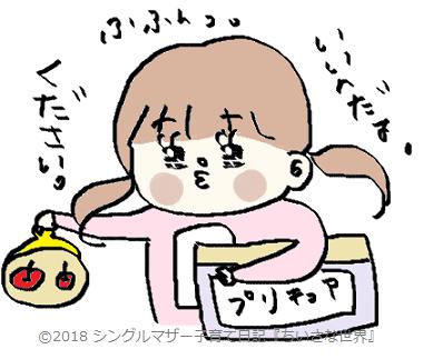 f:id:ponkotsu1215:20180614215958p:plain